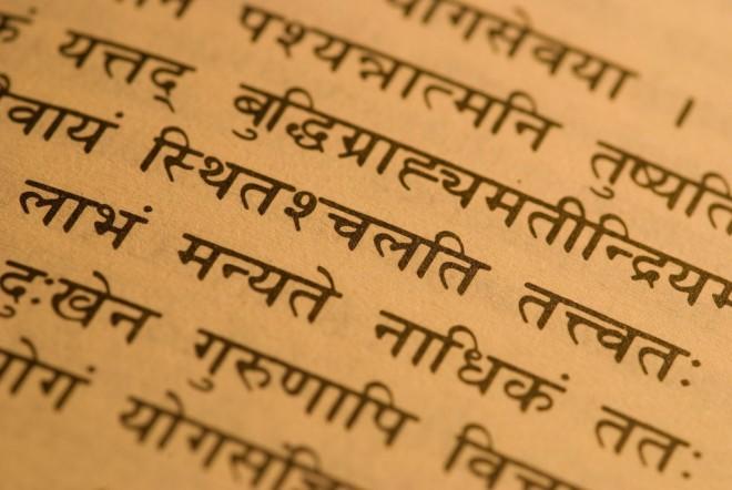 Веды - древнейшие священные тексты на санскрите
